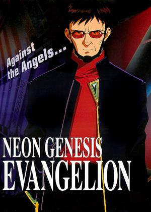 Neon Genesis Evangelion Online DVD Rental