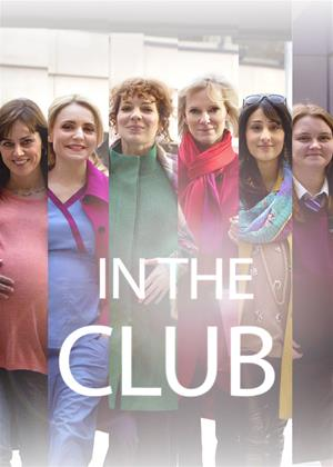 In the Club Online DVD Rental