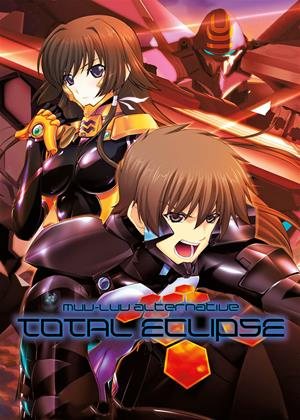 Muv-Luv Alternative: Total Eclipse Online DVD Rental