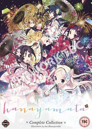 Rent HaNaYaMaTa: The Complete Series (aka Hanayamata) Online DVD Rental