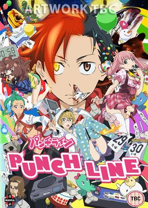 Punch Line: Series 1 Online DVD Rental