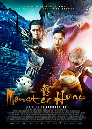 Monster Hunt Online DVD Rental
