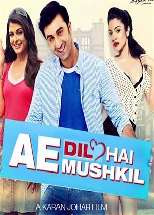 Ae Dil Hai Mushkil Online DVD Rental