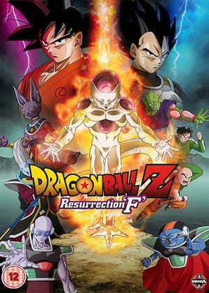 Dragon Ball Z: Resurrection of 'F' Online DVD Rental