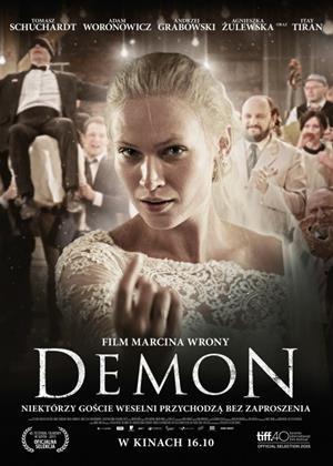 Demon Online DVD Rental