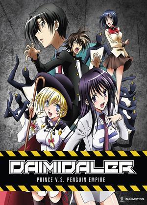 Daimidaler vs. Penguin Empire Online DVD Rental