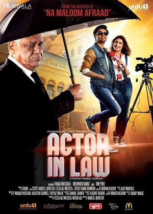 Rent Actor in Law Online DVD Rental
