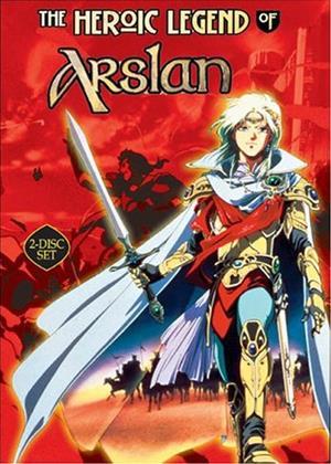 Rent The Heroic Legend of Arslan: Series 1: Part 2 (aka Arslan Senki) Online DVD Rental