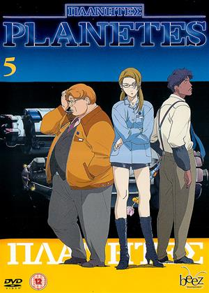 Rent Planetes: Vol.5 Online DVD Rental