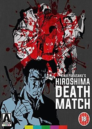 The Yakuza Papers: Hiroshima Death Match Online DVD Rental