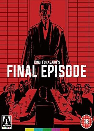 The Yakuza Papers: Final Episode Online DVD Rental