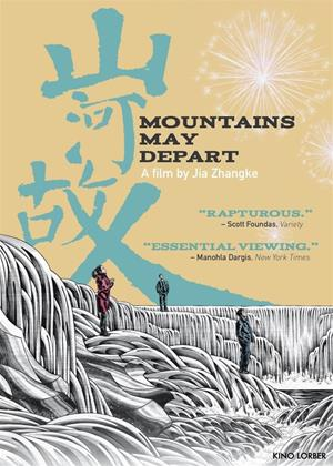 Mountains May Depart Online DVD Rental