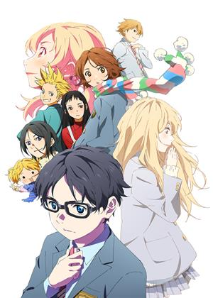 Your Lie in April: Part 2 Online DVD Rental