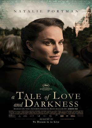 A Tale of Love and Darkness Online DVD Rental