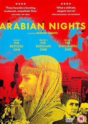 Rent Arabian Nights: Vol.3: The Enchanted One (aka As Mil e Uma Noites: Volume 3, O Encantado) Online DVD Rental
