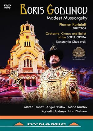 Rent Boris Godunov: Sofia Opera (Chudovski) Online DVD Rental
