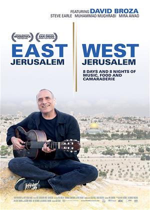 Rent East Jerusalem / West Jerusalem Online DVD Rental