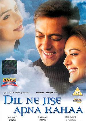 Dil Ne Jise Apna Kahaa Online DVD Rental