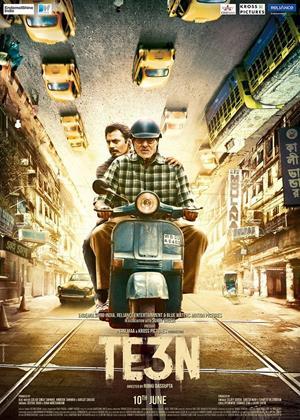 Rent Te3n (aka Montage) Online DVD Rental