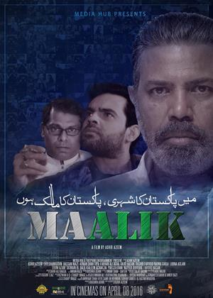 Rent Maalik Online DVD Rental