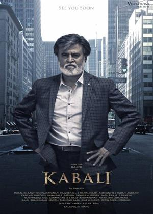 Kabali Online DVD Rental