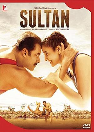 Sultan Online DVD Rental