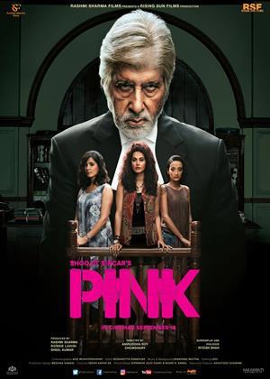 Pink Online DVD Rental