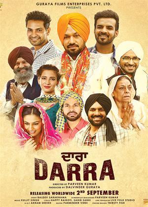 Darra Online DVD Rental