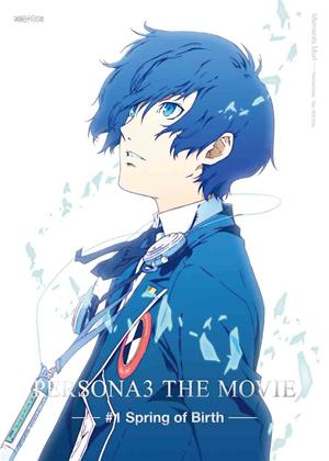 Rent Persona 3: Movie 1 (aka Persona 3 the Movie: #1 Spring of Birth) Online DVD Rental
