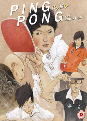 Rent Ping Pong (aka Ping Pong the Animation) Online DVD Rental