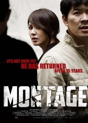 Montage Online DVD Rental