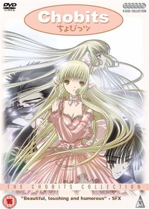 Chobits: The Complete Series Online DVD Rental