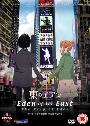 Eden of the East: The King of Eden Online DVD Rental