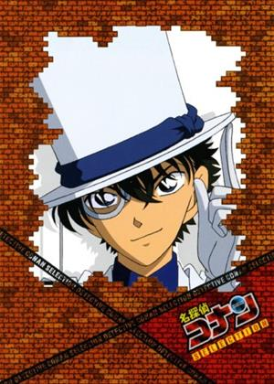 Rent Detective Conan: Series 10 (aka Meitantei Conan) Online DVD Rental