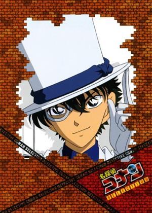 Detective Conan: Series 12 Online DVD Rental