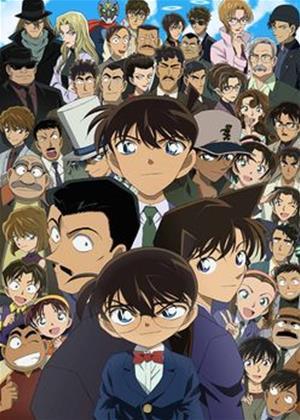 Detective Conan: Series 38 Online DVD Rental