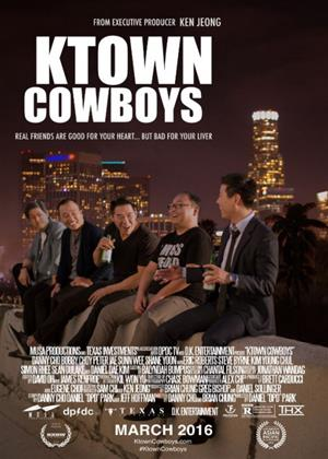 Ktown Cowboys Online DVD Rental