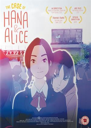 Rent The Case of Hana and Alice (aka Hana to Arisu satsujin jiken) Online DVD Rental