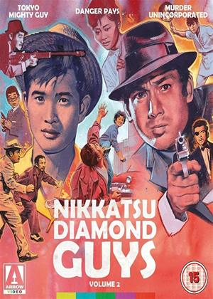 Nikkatsu Diamond Guys: Vol.2 Online DVD Rental