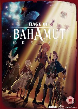 Rent Rage of Bahamut (aka Shingeki no Bahamut: Genesis) Online DVD Rental