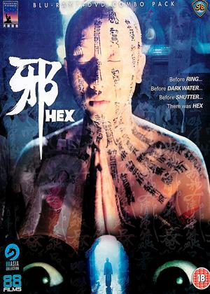 Rent Hex (aka Xie) Online DVD Rental