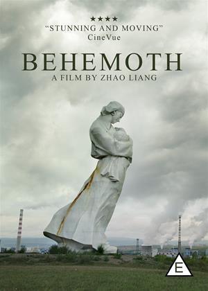 Behemoth Online DVD Rental