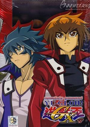 Rent Yu-Gi-Oh! GX: Series 4 (aka Ju-Gi-O! GX) Online DVD Rental