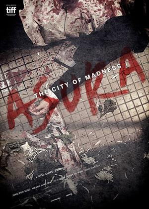 Rent Asura: The City of Madness Online DVD Rental