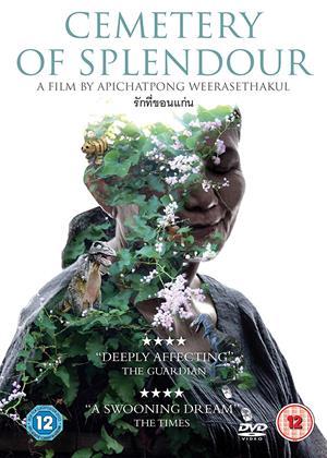 Cemetery of Splendour Online DVD Rental