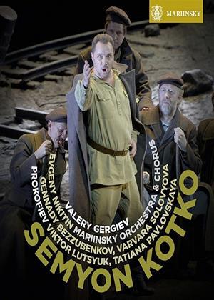 Semyon Kotko: Mariinsky Theatre (Gergiev) Online DVD Rental