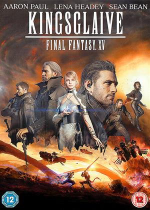 Kingsglaive: Final Fantasy XV Online DVD Rental