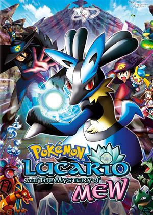 Pokemon: Lucario and the Mystery of Mew Online DVD Rental