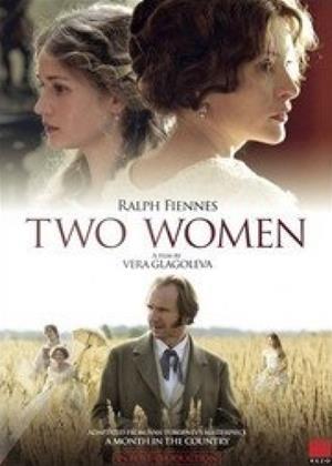 Two Women Online DVD Rental