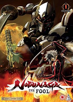 Nobunaga the Fool: Part 1 Online DVD Rental